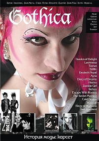 Ukrainian_gothic_magazine_Gothica,_issue_8.jpg